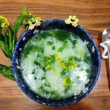减肥青菜粥
