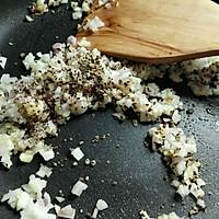 黑椒牛排配时蔬——自己熬制黑椒汁儿#自己做更健康#的做法图解3