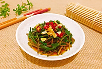 凉拌马齿苋~营养丰富的高蛋白野菜的做法