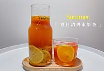 夏日清爽水果茶的做法