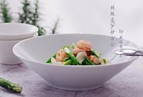 清清小炒,夏日为伴——鲜虾芦笋炒百合的做法