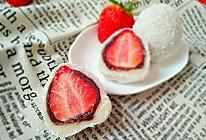 椰香草莓大福的做法