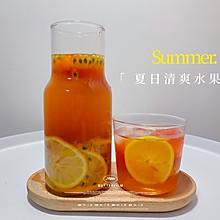 夏日清爽水果茶