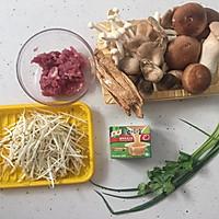 鲜菇杂菌浓汤的做法图解1