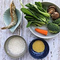 海鲜蔬菜粥的做法图解1