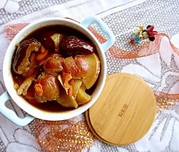 #入秋滋补正当时# 姜枣山楂苹果汤的做法
