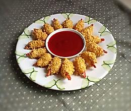小吃~黄金虾#小虾创意料理#的做法