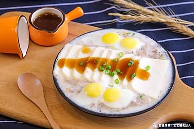 豆腐蒸蛋 宝宝辅食食谱
