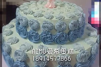 12寸双层奶油蛋糕(12+8)