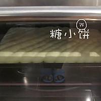 【提拉米苏蛋糕卷】的做法图解8