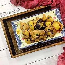 香菇鸡肉炖土豆