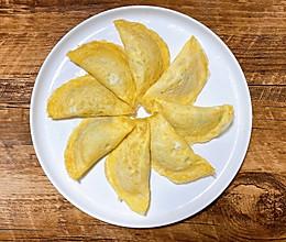 年夜菜|金玉满堂·0失败黄金蛋饺的做法