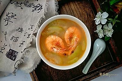 美容养颜鲜虾冬瓜汤