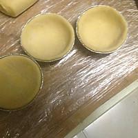葡式蛋挞的做法图解18