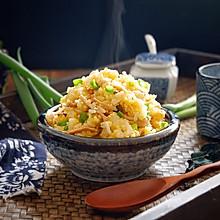 金沙双菇炒饭#爱的周年庆#