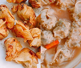 想吃炸云吞和汤馄饨~(附炸云吞、云吞肉馅、肉丸子的做法)的做法