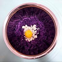 【健康减脂】紫薯鸡胸肉小饼(主人和汪可同食)的做法图解2