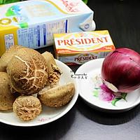 提高免疫,面包香菇浓汤#柏翠辅食节-春节辅食#的做法图解7