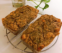土豆全麦咸味蛋糕|健康烘焙