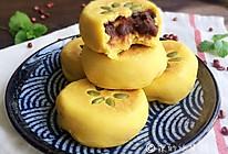 奶香南瓜蜜红豆馅发面饼的做法