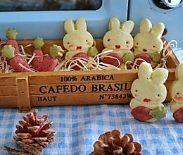 拔萝卜的小兔子饼干#有颜值的实力派#的做法