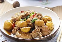 秋冬季最应景的经典滋补菜肴——栗子炖鸡的做法