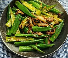 肉炒秋葵的做法
