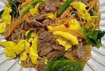 牛肉炒米粉的做法