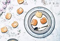 香橙小蛋糕的做法