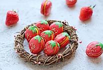 法式草莓马卡龙#我的烘焙不将就#的做法
