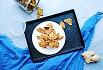 #令人羡慕的圣诞大餐#热辣又甜蜜的红糖姜片!的做法