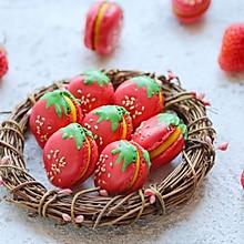 法式草莓马卡龙#我的烘焙不将就#