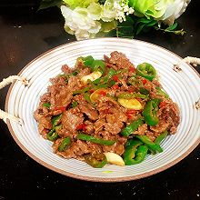 #新春美味菜肴#小炒黄牛肉