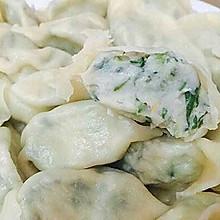 鲅鱼水饺/馄饨