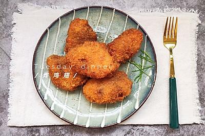 香酥炸鸡翅(面包糠)