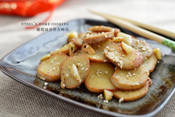 橄露Gallo经典特级初榨橄榄油试用之三——橄榄油香煎杏鲍菇的做法