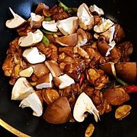 香菇滑鸡,让你远离油烟的美味蒸菜的做法图解8