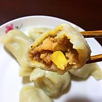 玉米虾仁鲜肉水饺