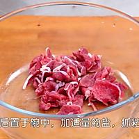 香喷喷的【孜然牛肉土豆片】 的做法图解2