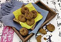 #童年不同样,美食有花样#黑芝麻核桃酥的做法