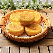 香香南瓜饼