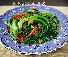 豆豉鲮鱼油麦菜的做法