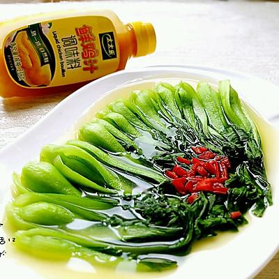 鸡汁小青菜