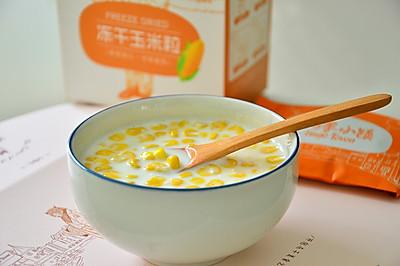 牛奶玉米粒#美的养生壶#