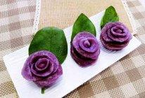 特百惠教你做紫薯玫瑰花馒头的做法