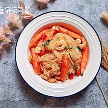 简单美味的海鲜粉丝煲