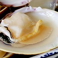 清蒸海贝(原汁原味,汤汁鲜美)的做法图解11