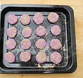 紫薯芝麻饼的做法图解4