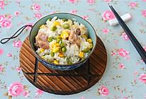 #苏泊尔巧易旋压力快锅#青豆玉米排骨饭的做法