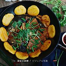 东北铁锅炖鱼#秋天怎么吃#